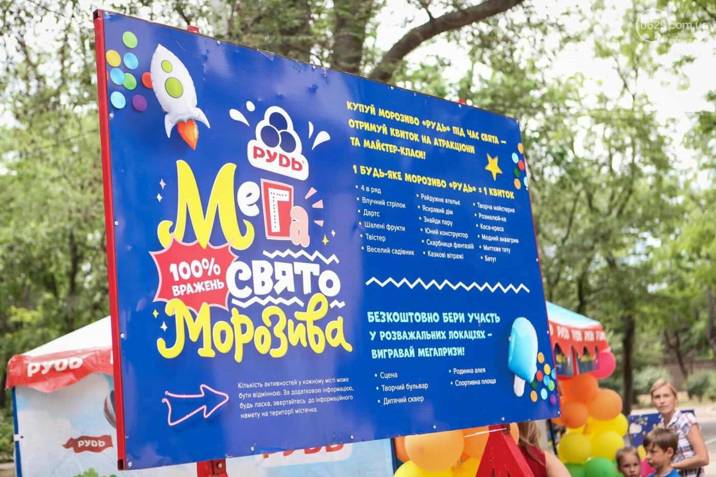 Мариупольцы получили 100% ярких впечатлений на Празднике Мороженого от компании «РУДЬ», фото-25
