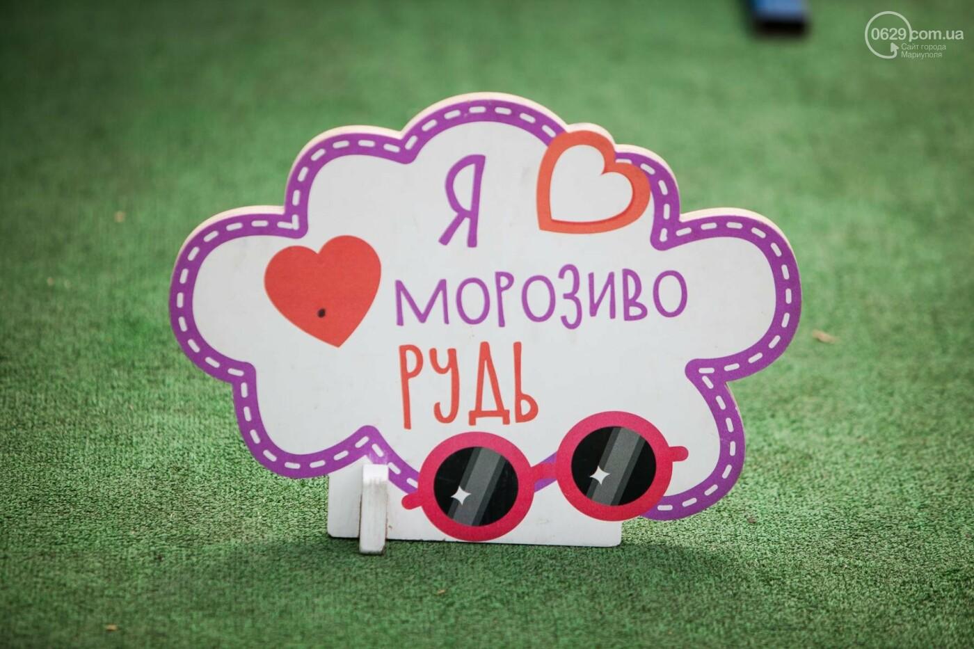 Мариупольцы получили 100% ярких впечатлений на Празднике Мороженого от компании «РУДЬ», фото-12