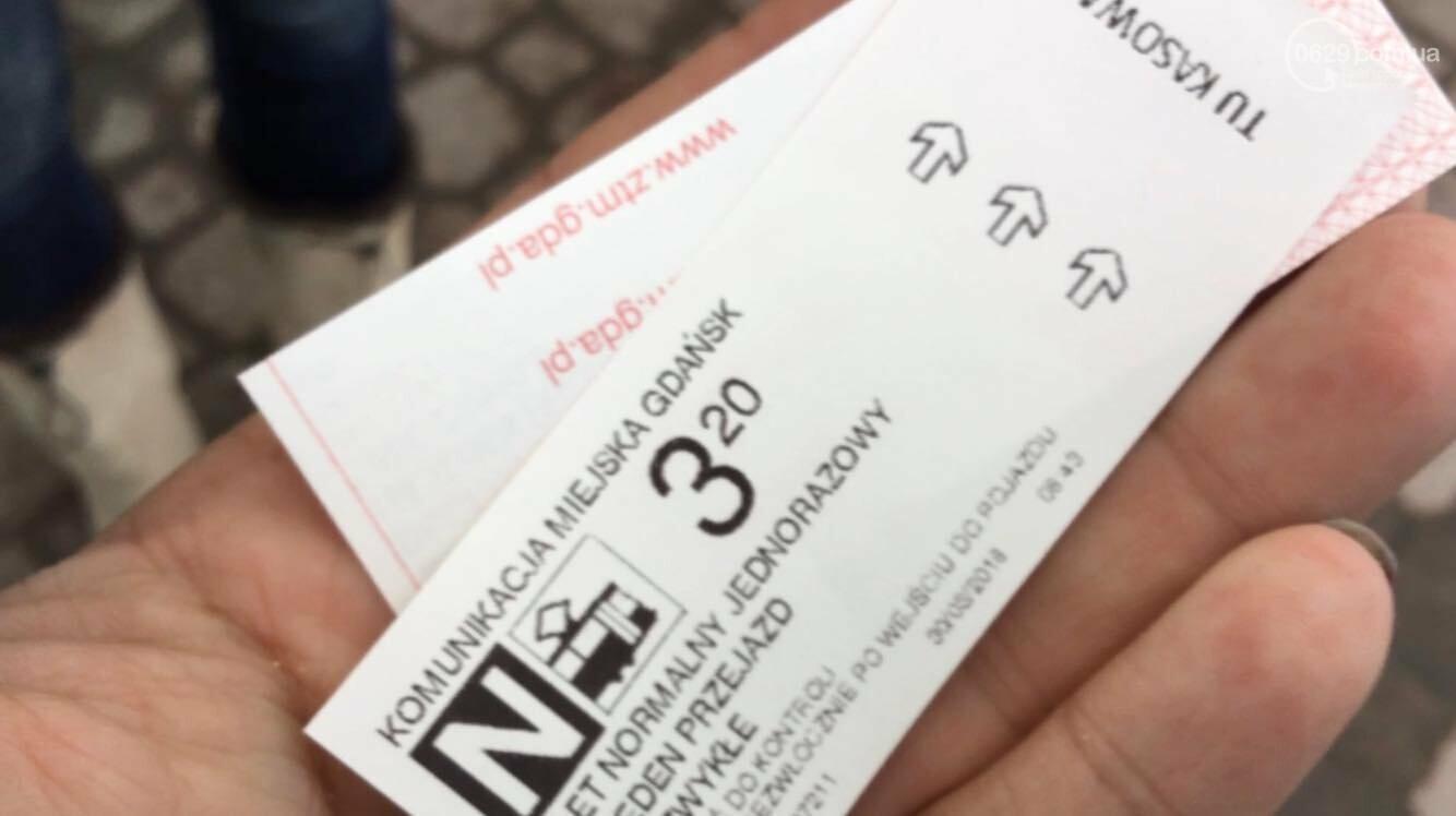 Транспортная развязка. Что Мариуполь может перенять у города-побратима Гданьска, - ФОТО, ВИДЕО, фото-2