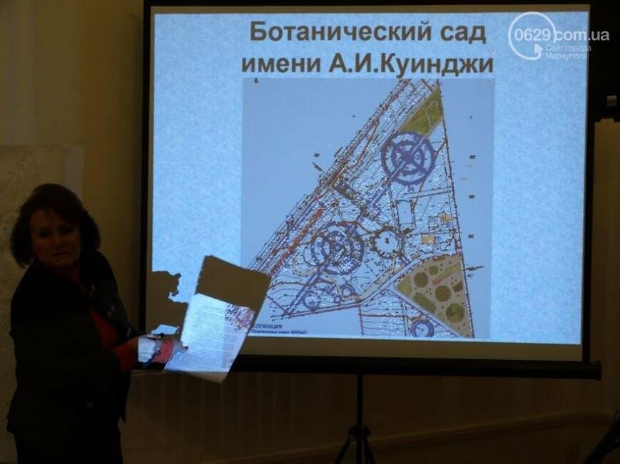 Вирус Petya.A атаковал мариупольские предприятия и незавершенный эко-дендропарк. О чем писал 0629.com.ua 27 июня, фото-3