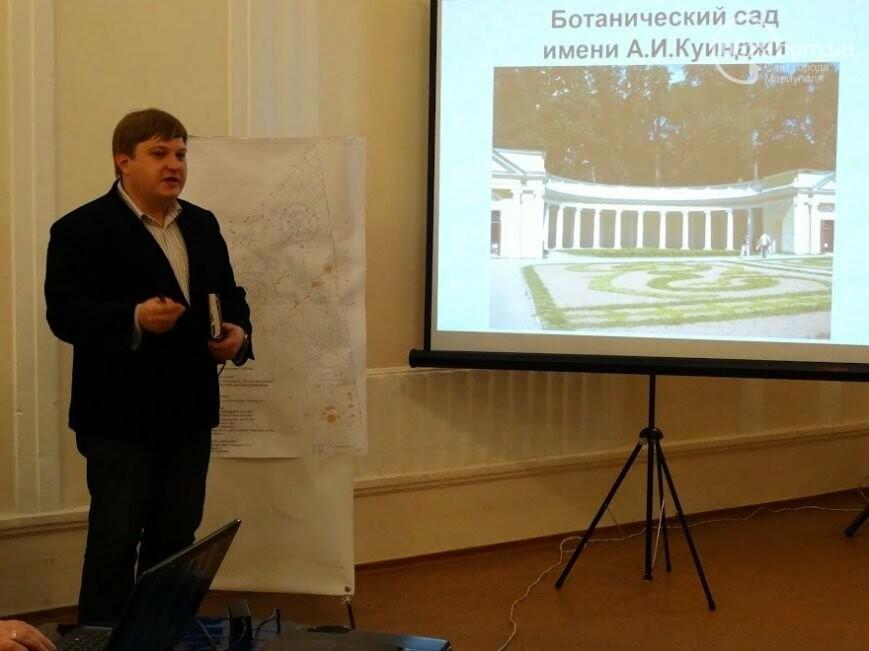 Вирус Petya.A атаковал мариупольские предприятия и незавершенный эко-дендропарк. О чем писал 0629.com.ua 27 июня, фото-5