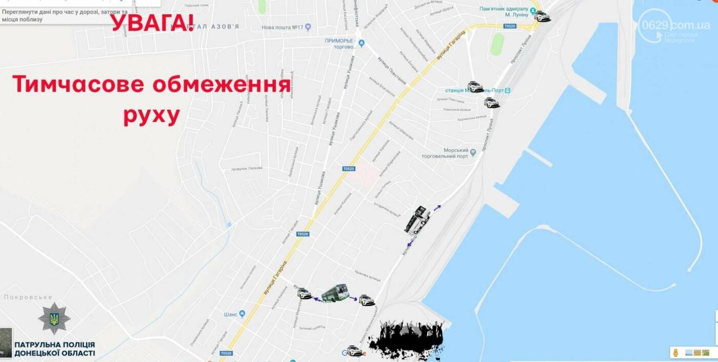 Со 2 августа в Приморском районе из-за фестиваля ограничат движение, - СХЕМА, фото-1