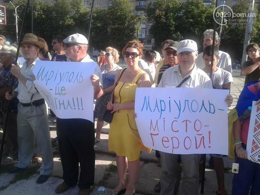 Кругосветный велоэкшен мариупольских беспризорников и митинг против демилитаризации Широкино. О чем писал 0629.com.ua 2 августа, фото-3