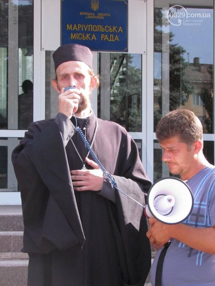 Кругосветный велоэкшен мариупольских беспризорников и митинг против демилитаризации Широкино. О чем писал 0629.com.ua 2 августа, фото-26