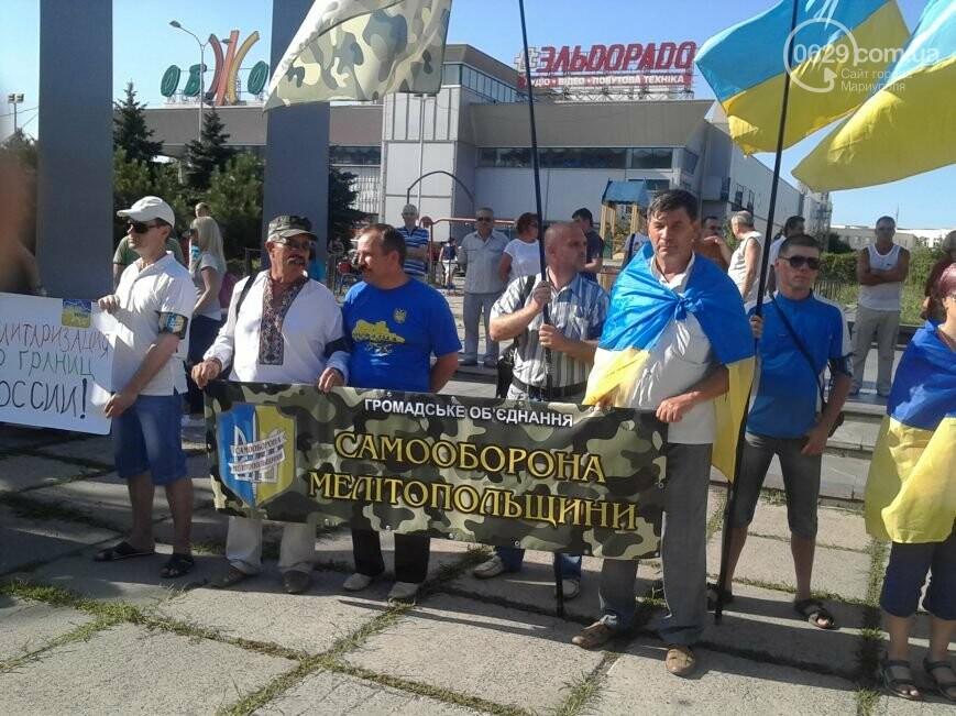 Кругосветный велоэкшен мариупольских беспризорников и митинг против демилитаризации Широкино. О чем писал 0629.com.ua 2 августа, фото-7