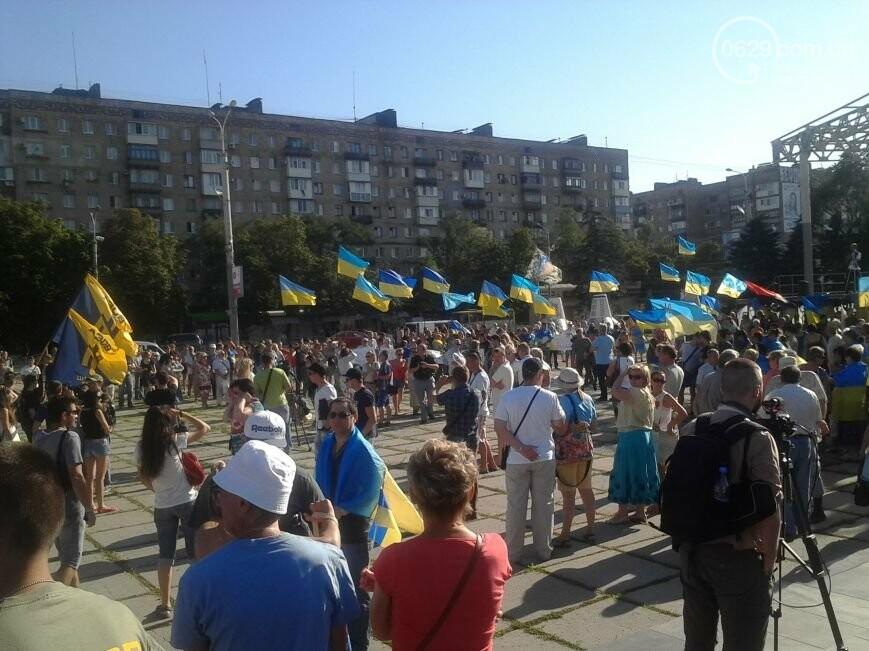 Кругосветный велоэкшен мариупольских беспризорников и митинг против демилитаризации Широкино. О чем писал 0629.com.ua 2 августа, фото-4