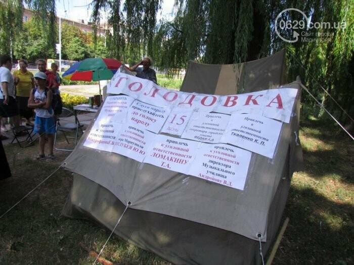 Кругосветный велоэкшен мариупольских беспризорников и митинг против демилитаризации Широкино. О чем писал 0629.com.ua 2 августа, фото-21