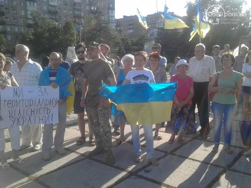 Кругосветный велоэкшен мариупольских беспризорников и митинг против демилитаризации Широкино. О чем писал 0629.com.ua 2 августа, фото-2
