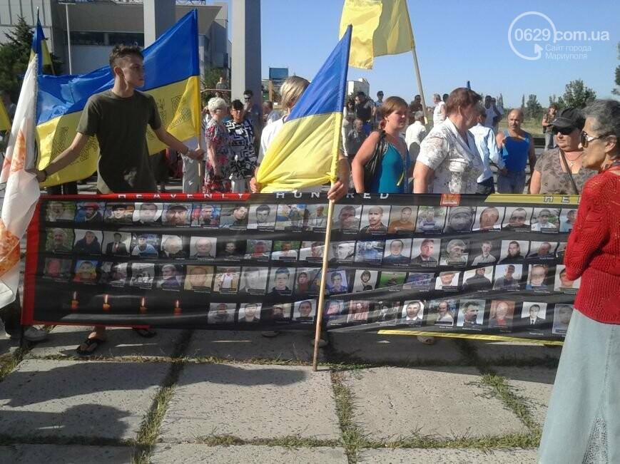 Кругосветный велоэкшен мариупольских беспризорников и митинг против демилитаризации Широкино. О чем писал 0629.com.ua 2 августа, фото-6