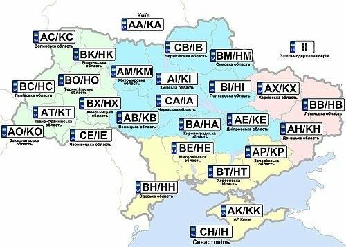 В Украине появились новые автомобильные номера, фото-1