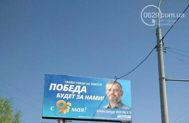 """""""Танки грязи не боятся"""". Наев призывает не допускать агитации """"маргинальных сил"""", фото-1"""