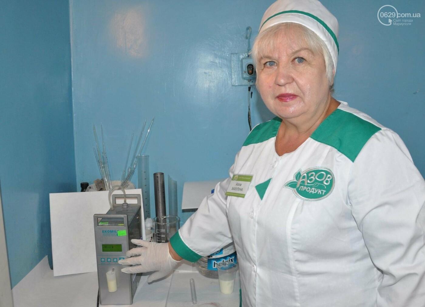 Откуда Мариупольский молокозавод получает натуральное молоко?, фото-9