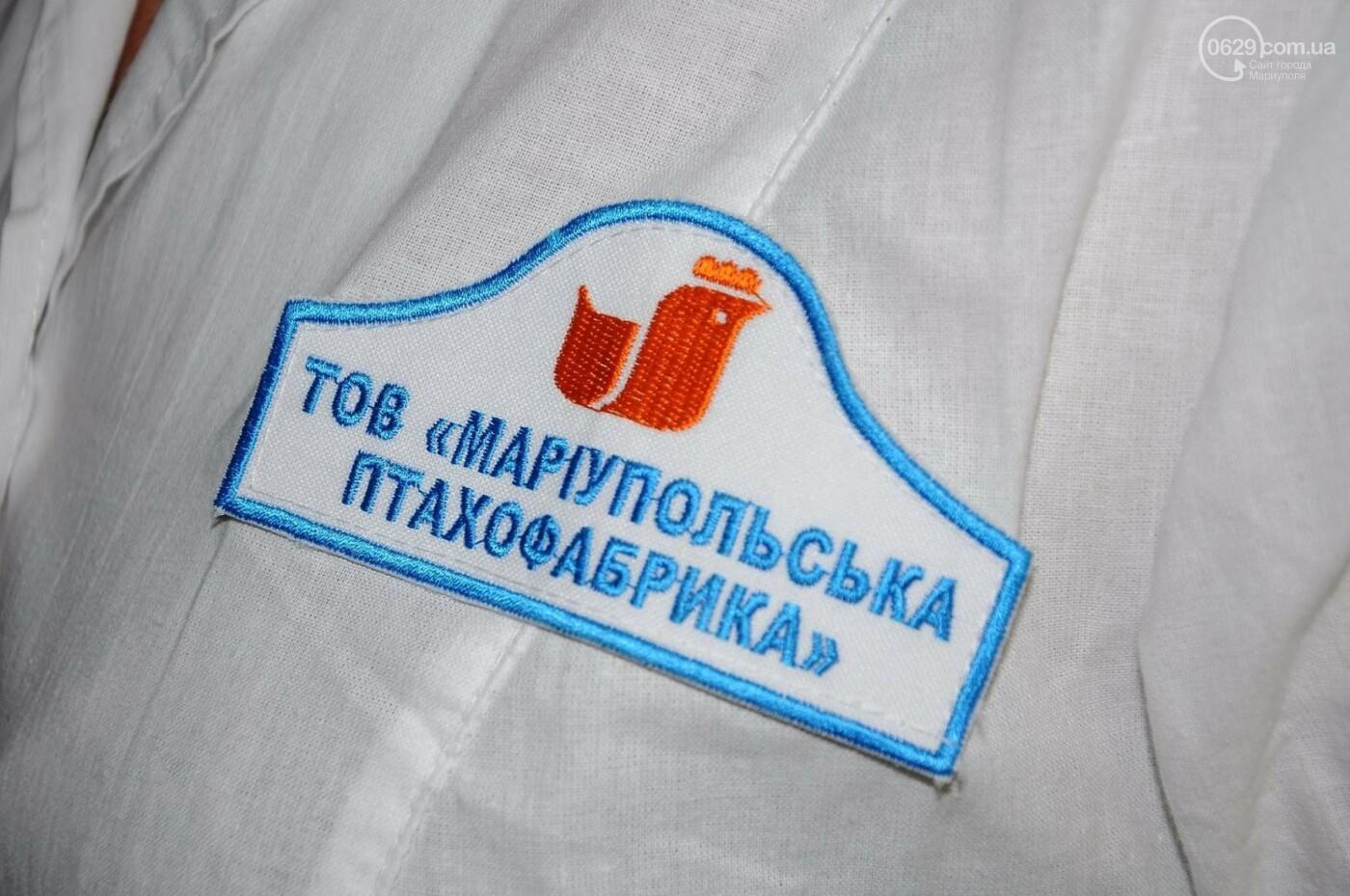 Откуда Мариупольский молокозавод получает натуральное молоко?, фото-11