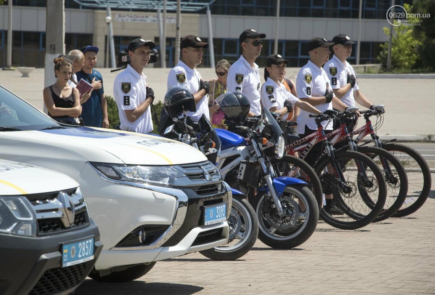 В Мариуполе презентовали туристическую полицию, - ФОТО, ВИДЕО, фото-6
