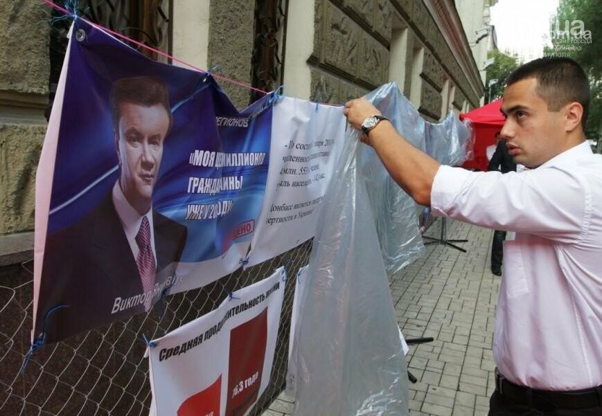 """Транспортная проблема, аудит """"Мариупольтеплосети"""" и музей обещаний Януковича. О чем писал 0629.com.ua 6 августа, фото-2"""