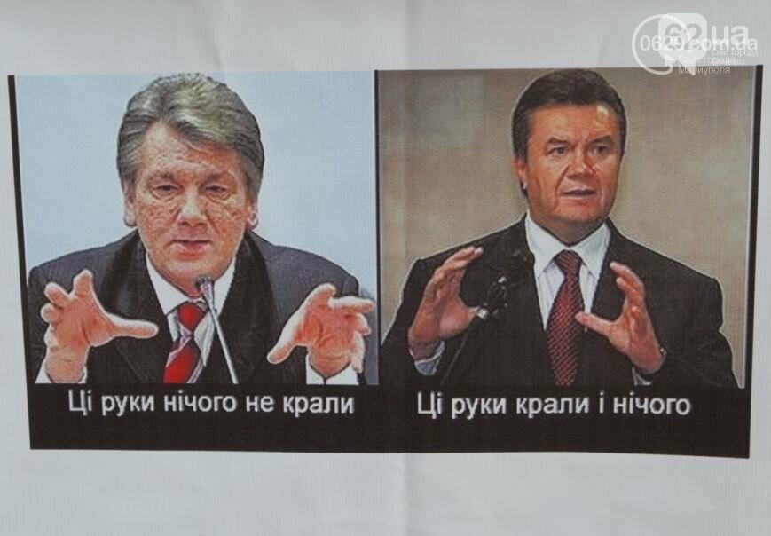 """Транспортная проблема, аудит """"Мариупольтеплосети"""" и музей обещаний Януковича. О чем писал 0629.com.ua 6 августа, фото-4"""