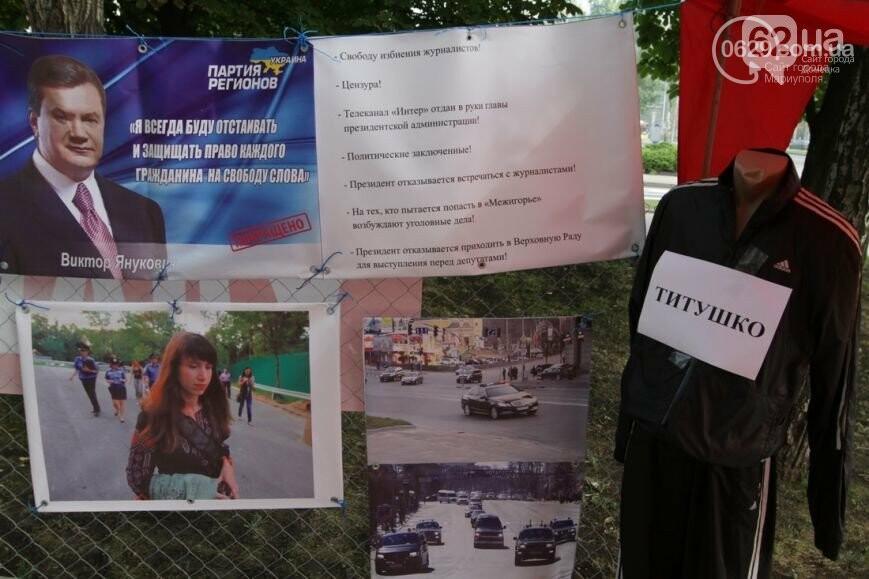 """Транспортная проблема, аудит """"Мариупольтеплосети"""" и музей обещаний Януковича. О чем писал 0629.com.ua 6 августа, фото-1"""
