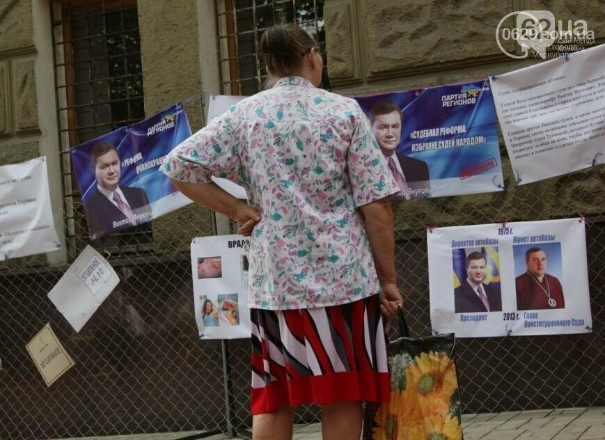 """Транспортная проблема, аудит """"Мариупольтеплосети"""" и музей обещаний Януковича. О чем писал 0629.com.ua 6 августа, фото-5"""