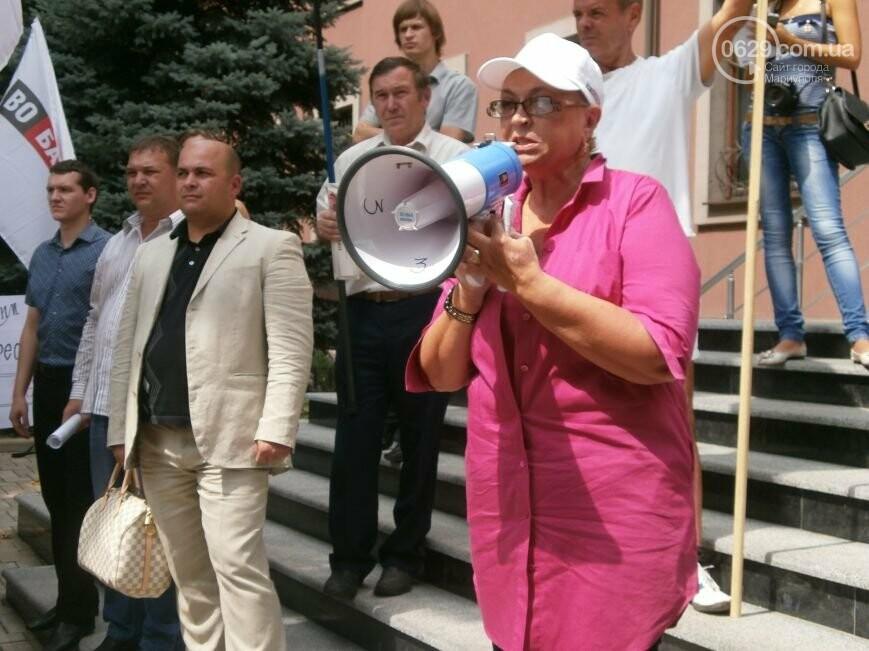 Землетрясение в Мариуполе и митинг против произвола милиции. О чем писал 0629.сom.ua 7 августа, фото-2