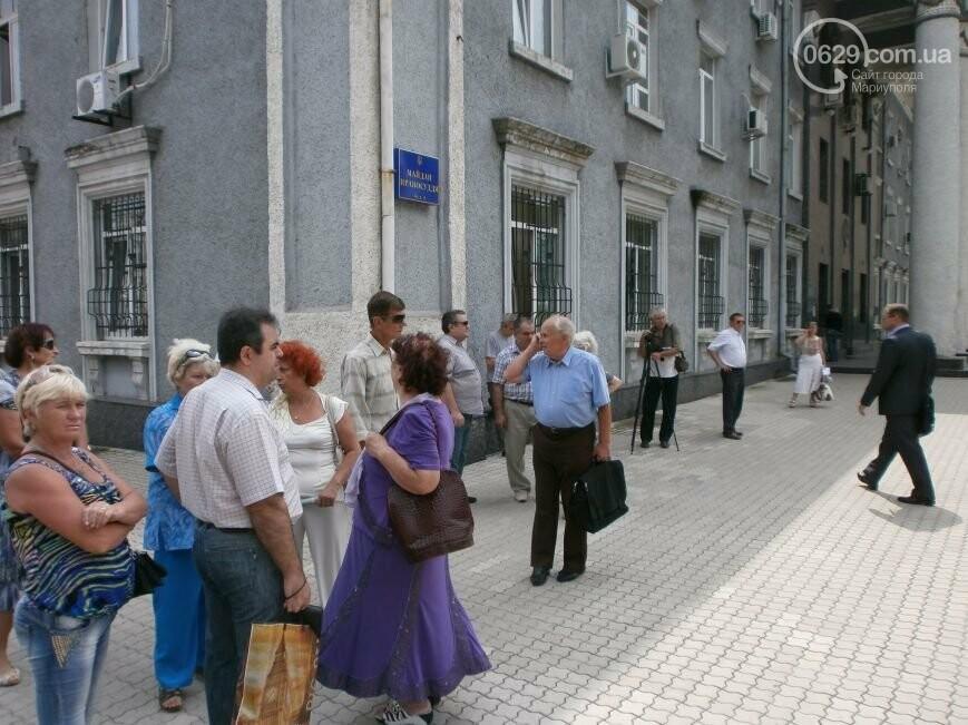 Землетрясение в Мариуполе и митинг против произвола милиции. О чем писал 0629.сom.ua 7 августа, фото-5