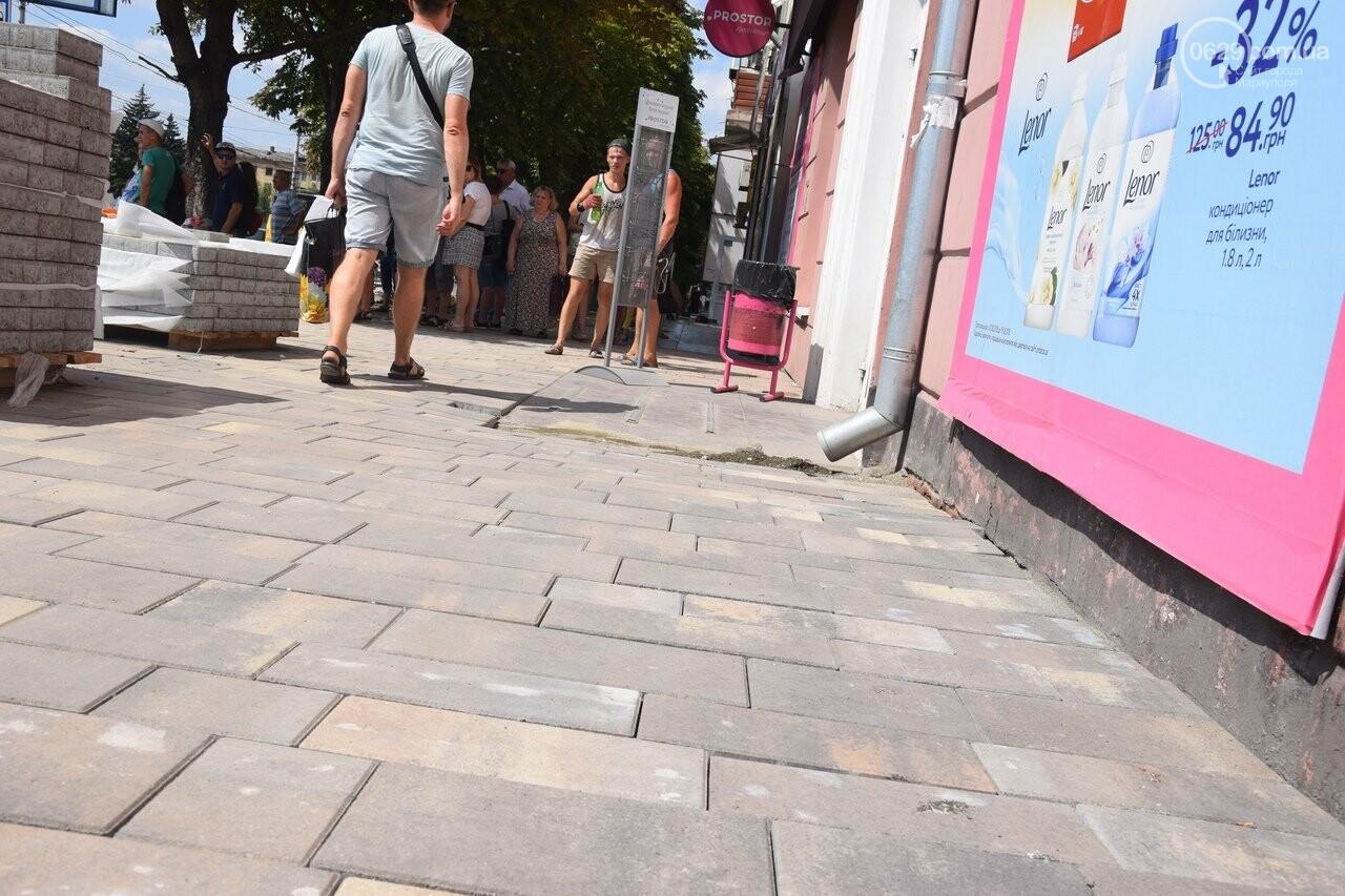 """""""Соскребли, как смогли"""". Как в Мариуполе центр города реконструируют, - ФОТОРЕПОРТАЖ, фото-2"""