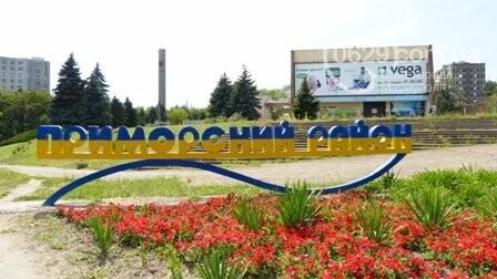 Мариуполь стал образцово-патриотичным, первые электронные табло и последние таксофоны. О чем писал 0629.com.ua 9 августа, фото-10