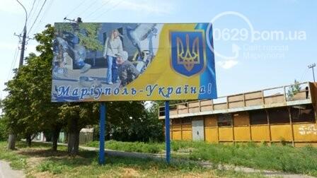 Мариуполь стал образцово-патриотичным, первые электронные табло и последние таксофоны. О чем писал 0629.com.ua 9 августа, фото-11
