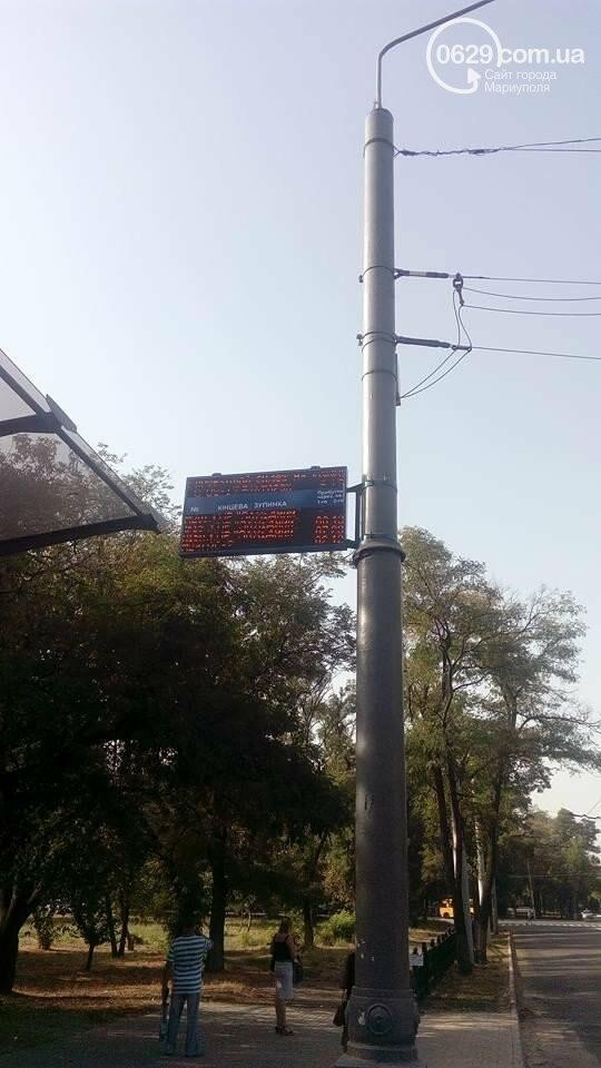 Мариуполь стал образцово-патриотичным, первые электронные табло и последние таксофоны. О чем писал 0629.com.ua 9 августа, фото-1