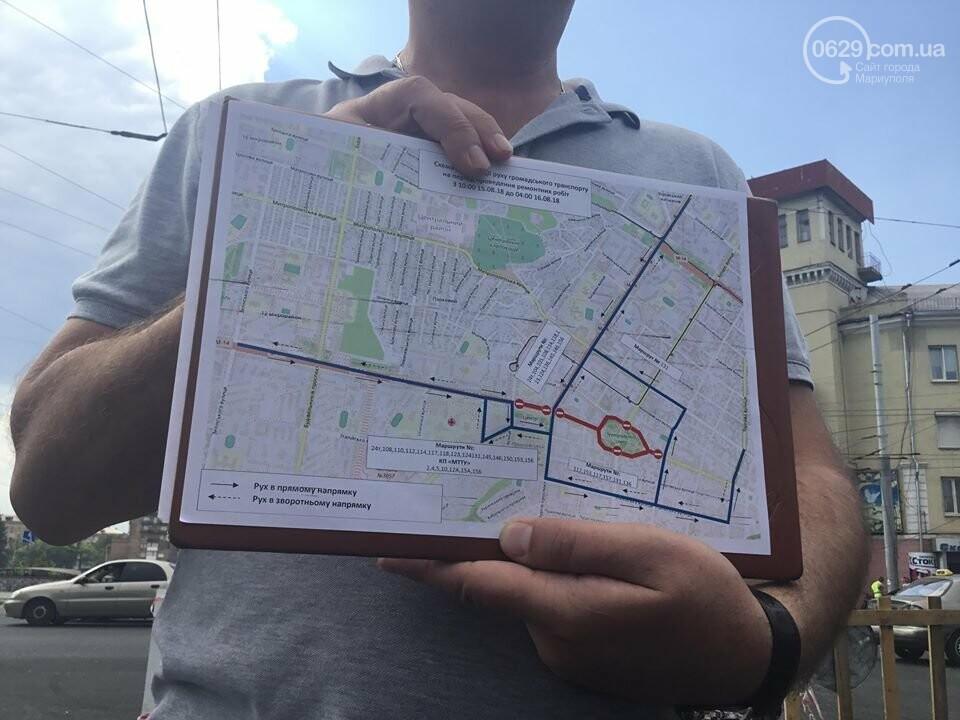 Завтра в центре Мариуполя перекроют движение транспорта, - СХЕМА, ФОТО, ВИДЕО, фото-1