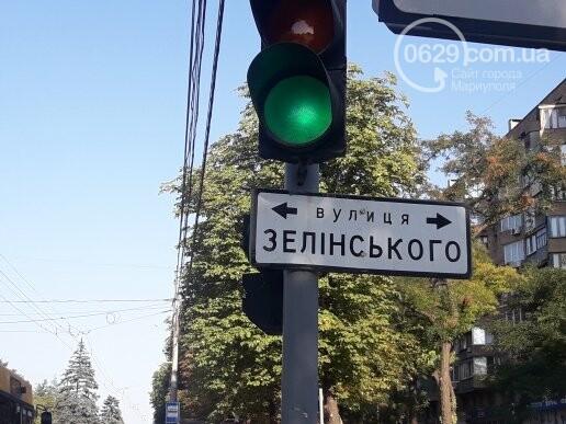 """В Мариуполе столкнулись """"Дэу"""" и """"Шевроле"""". Пострадала женщина, - ФОТО, фото-3"""