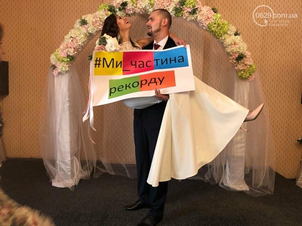 В День трех восьмерок мариупольские пары поставили рекорд,- Фотофакт, фото-1