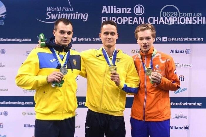 Мариупольские паралимпийцы Даниил Чуфаров и Александр Комаров завоевали 6 медалей на чемпионате Европы, - ФОТО, фото-1