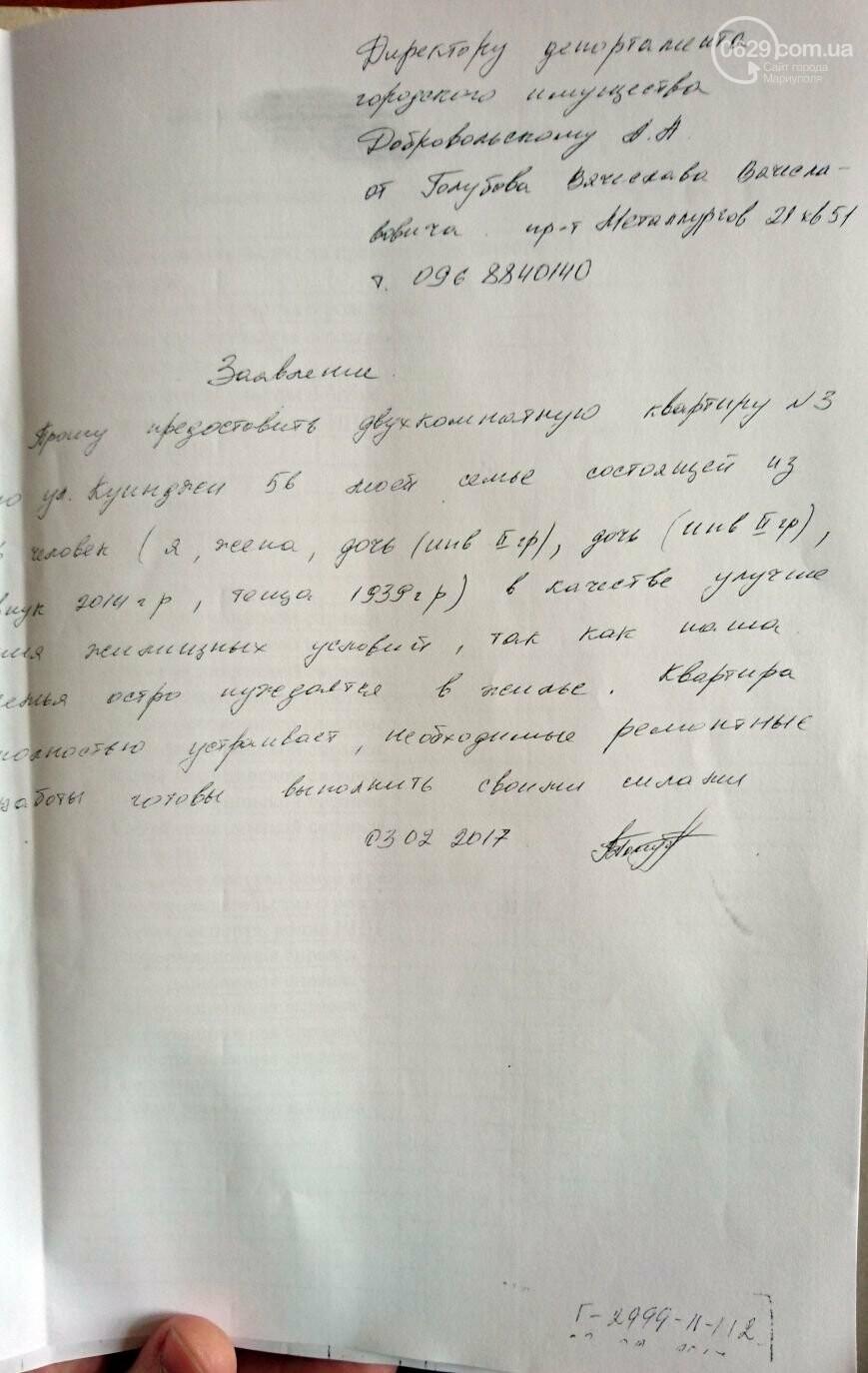 Мариупольчанка объявила голодовку за Сенцова, за квартиру от мэрии и против коррупции - ФОТО, фото-3