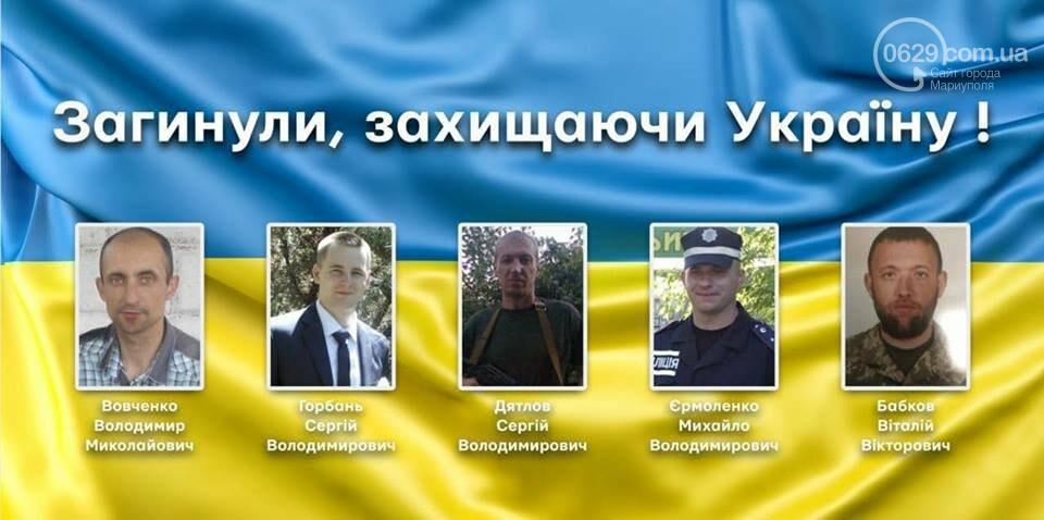 В Мариуполе появились бигборды с героями, отдавшими жизнь за Украину, -ФОТО, фото-1