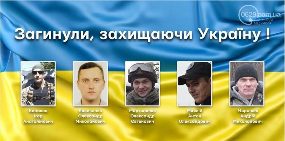 В Мариуполе появились бигборды с героями, отдавшими жизнь за Украину, -ФОТО, фото-3