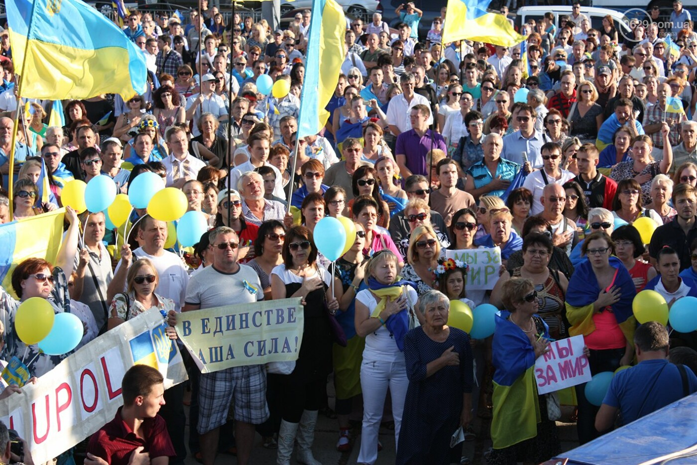 Юрий Тернавский поздравил мариупольцев с 27-летием Независимости Украины, фото-10