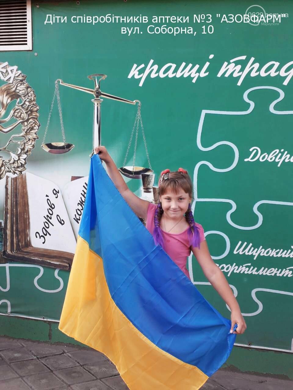 Юрий Тернавский поздравил мариупольцев с 27-летием Независимости Украины, фото-20