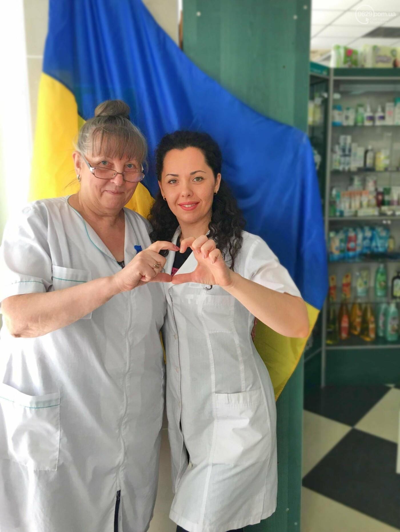 Юрий Тернавский поздравил мариупольцев с 27-летием Независимости Украины, фото-14