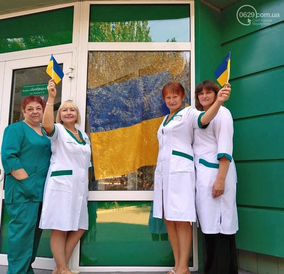 Юрий Тернавский поздравил мариупольцев с 27-летием Независимости Украины, фото-13