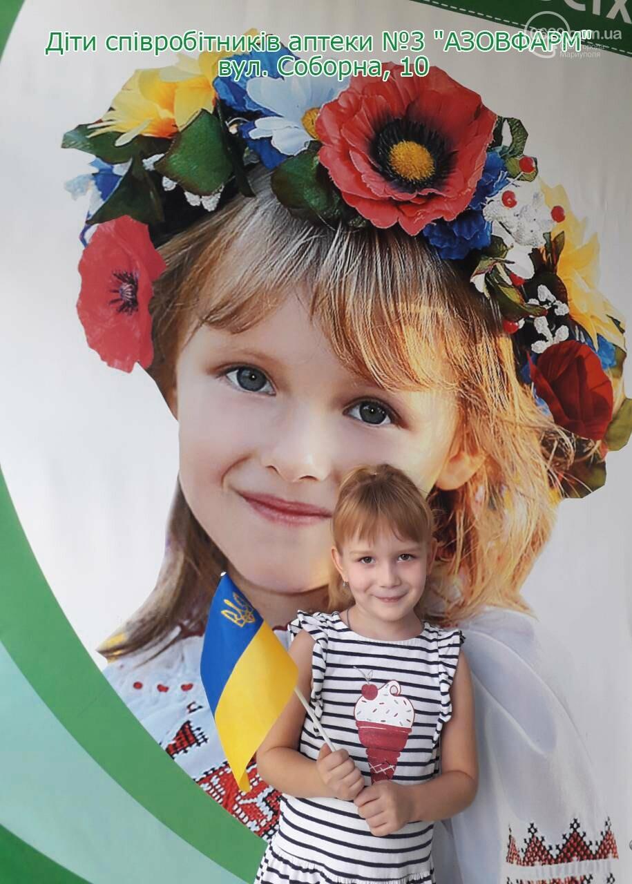 Юрий Тернавский поздравил мариупольцев с 27-летием Независимости Украины, фото-21