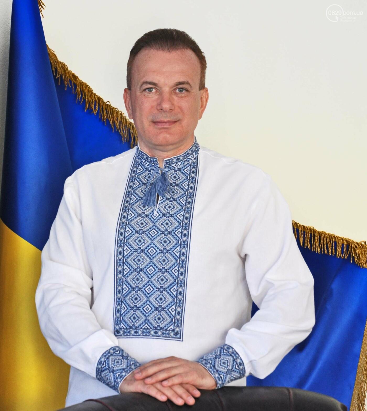 Юрий Тернавский поздравил мариупольцев с 27-летием Независимости Украины, фото-2
