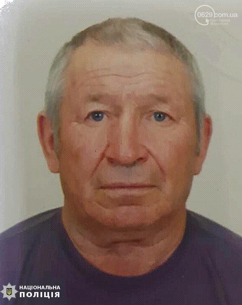 В Мариуполе просят помочь найти 77-летнего мужчину,- ФОТО, фото-1