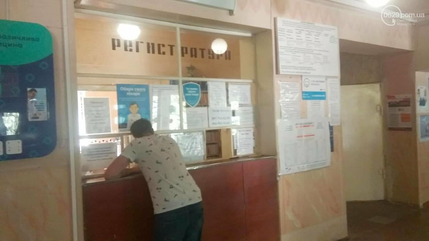 Как в Мариуполе семейные врачи помогают вылечить гепатит С, фото-5