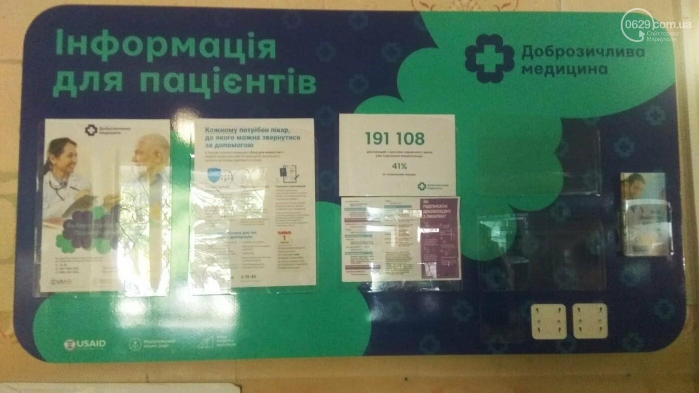 Как в Мариуполе семейные врачи помогают вылечить гепатит С, фото-6