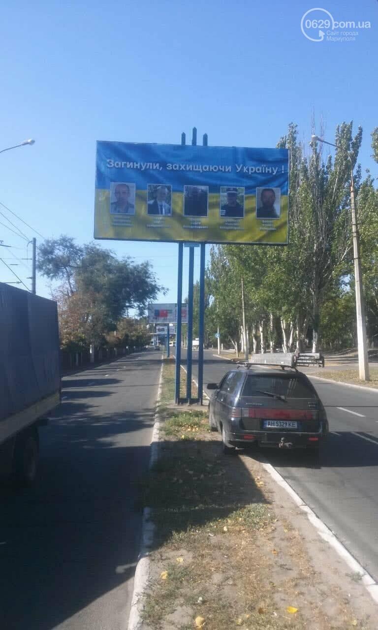 В Мариуполе появились бигборды с героями, отдавшими жизнь за Украину, -ФОТО, фото-7