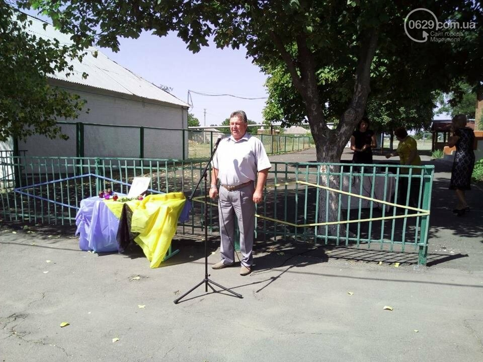 Боец из Мангушского района погиб под Авдеевкой, - ФОТО, фото-2