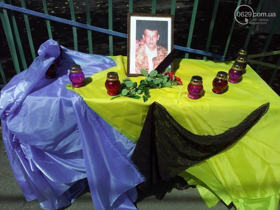 Боец из Мангушского района погиб под Авдеевкой, - ФОТО, фото-3