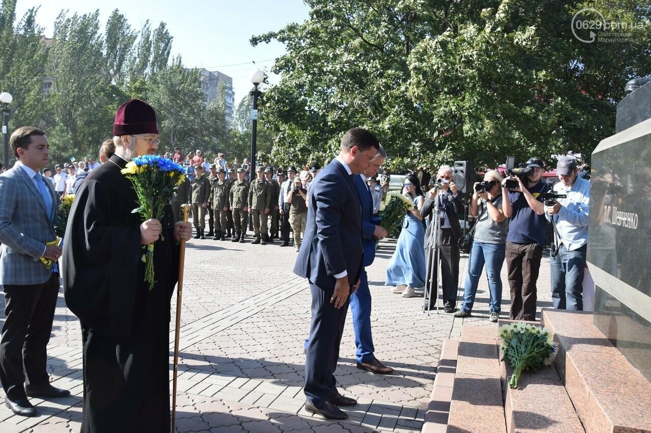 В Мариуполе празднуют День независимости Украины, - ФОТО, ВИДЕО, фото-22