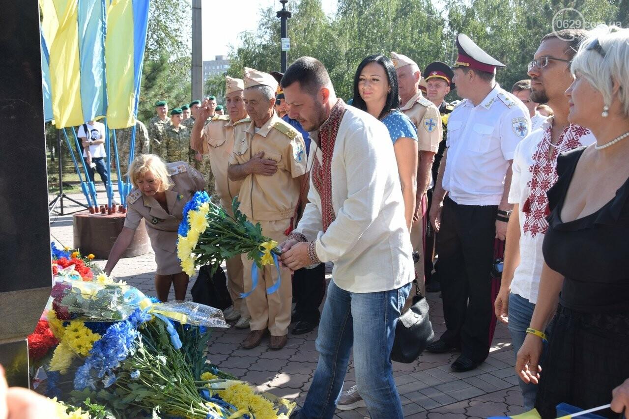 В Мариуполе празднуют День независимости Украины, - ФОТО, ВИДЕО, фото-15