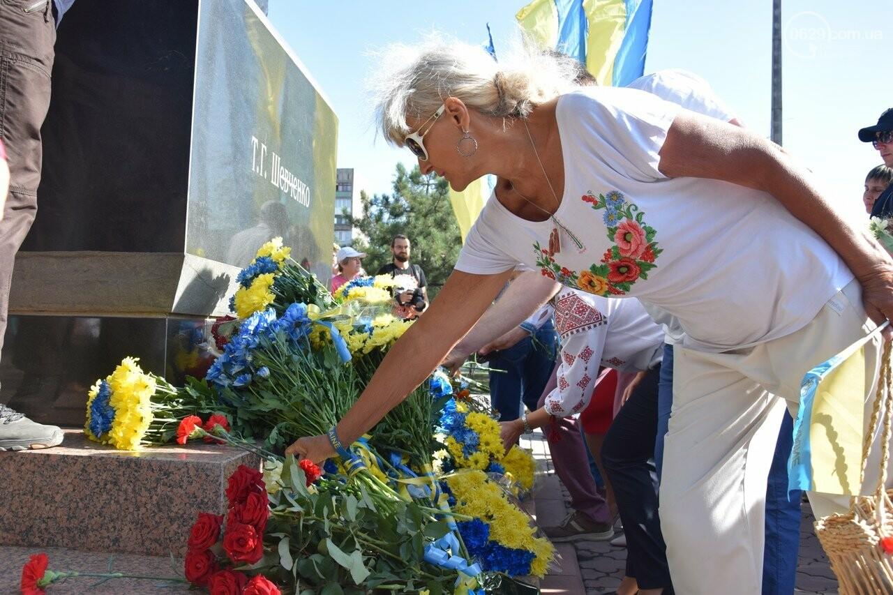 В Мариуполе празднуют День независимости Украины, - ФОТО, ВИДЕО, фото-12